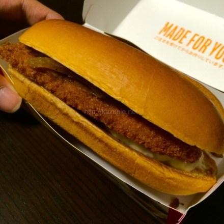マクドナルド期間限定バーガー「ドイツバーガー ポークシュニッツェル」#マクドナルド