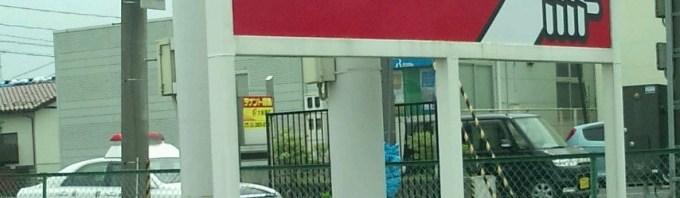 岩沼市、確か京都府警のパトカー。遠くからの支援に感謝。今年は 京都の紅葉見に行きます。
