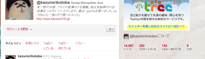 ★Twitter Updates for 2011-03-11