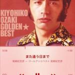 Apple Music 素晴らしい http://t.co/Aavz9yWSCt