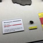 仙台市天文台、特別展示 火星の石 http://t.co/YQdm6vXrCF