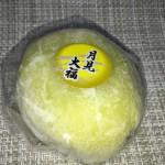 ヤマザキ 月見大福 http://t.co/GTGylr1MMC