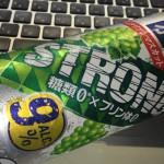 キリン 氷結 イタリアンマスカット http://t.co/tXapMSOGNj