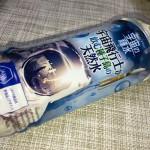 宇宙飛行士が飲む種子島の天然水、こうのとりで輸送される水の原水に使用。300円高かった https://t.co/bgJZjT48Oz