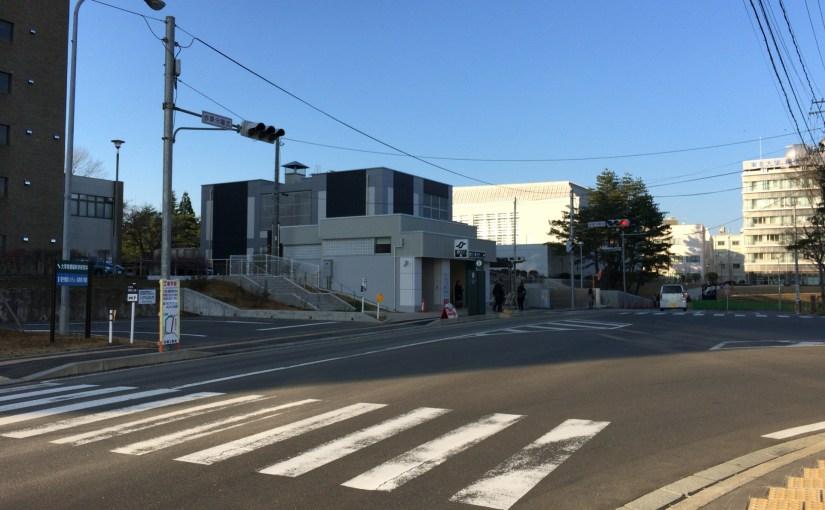 青葉山駅 (Aobayama Sta.)(T02)