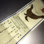 仙台うみの杜水族館のおみくじ「うおみくじ」 #s_uminomori https://t.co/lbOid7rTrR