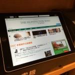 多賀城市立図書館の検索端末でインターネットにアクセスできます。検索画面のトップに「インターネット」というボタンある。 https://t.co/zGPqyHoXcj