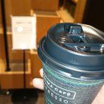 多賀城市立図書館でファミマコーヒーを頂く https://t.co/v4lbPuecXo