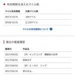 暗黒女子→キングコング。映画の日1100円が快適なのかと言わない約束 https://t.co/vRIEVG9JFg