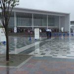 仙台うみの杜水族館、二年とちょっと前。この日も雨だったな。 #s_uminomori https://t.co/q44aVAa1hX
