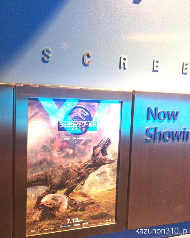 #ジュラシックワールド #炎の王国 #TOHOシネマズ仙台 not IMAX