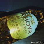 #本格梅酒 #シングルイヤー #チョーヤ