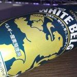 #ホワイトベルグ #サッポロビール
