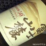 #富士山麓 #ウイスキー 部下にプレゼントした分を補充。終売したはずなのに入荷してる
