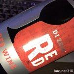 #DIZENO #RED