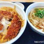 #カツ丼15周年フェア #なか卯 #蒸鶏と生姜の京風あんかけうどん うどんマジウマイ