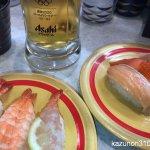 #かっぱ寿司 #半額クーポン券 #ビール