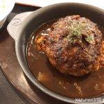 #ビーフハンバーグステーキ定食 #松屋 ポテトがハンバーグの下に隠れてる