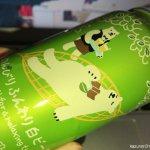 #のんびり #ふんわり #白ビール #エチゴビール