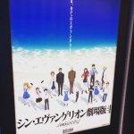 #シンエヴァンゲリオン劇場版 #TOHOシネマズ仙台 2回目だと上映時間の長さが気にならず