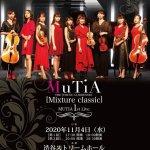 編曲紹介:MUTIAコンサート 2020年11月4日