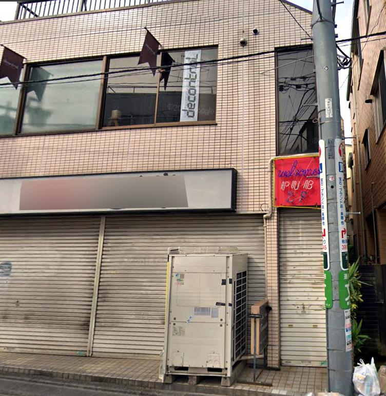 live:2019/10/19sa #江古田 #本名カズト&垂水秀人
