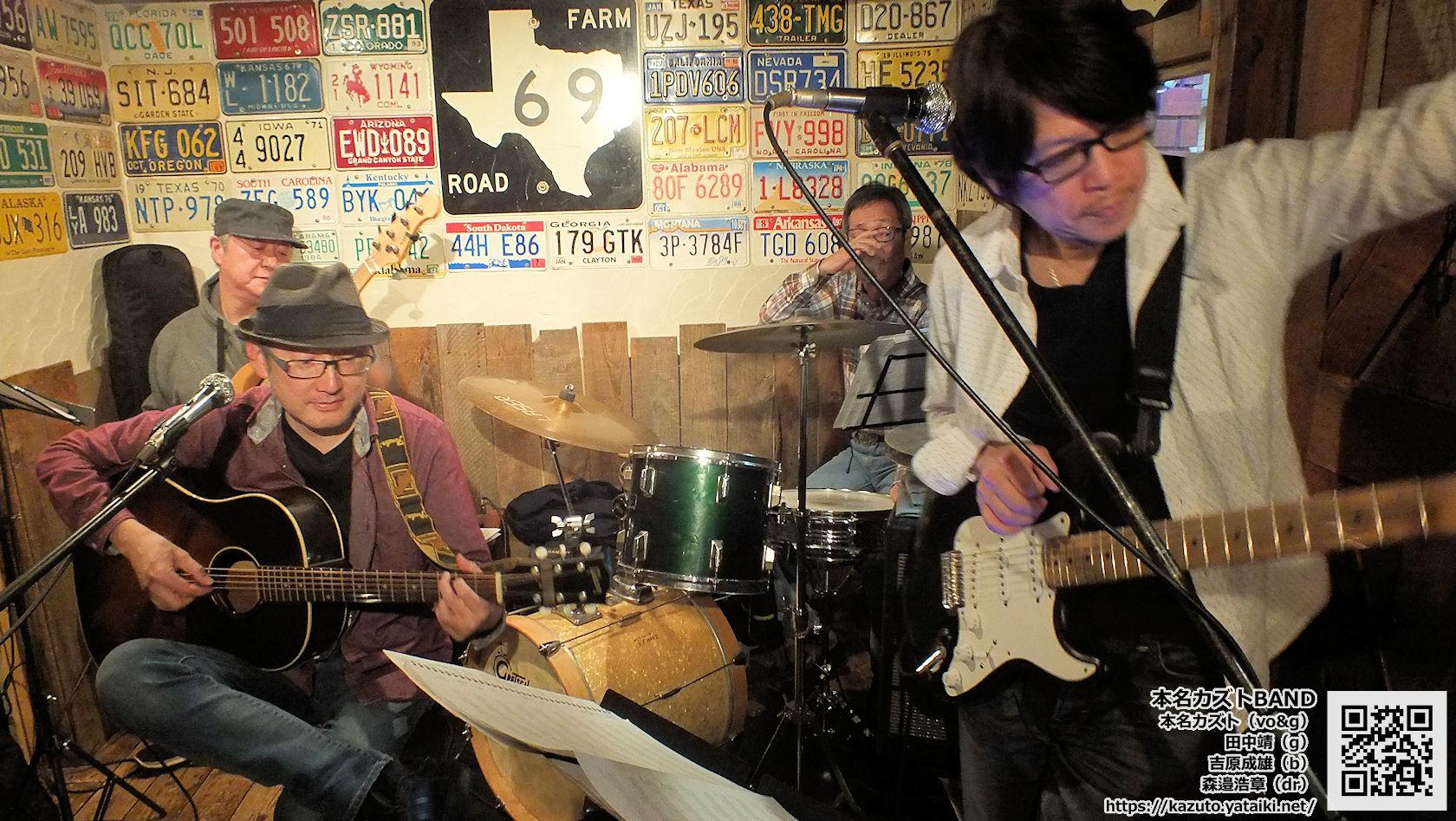 LiveMusic:2019/3/13we #本名カズトBAND #とぼとぼと