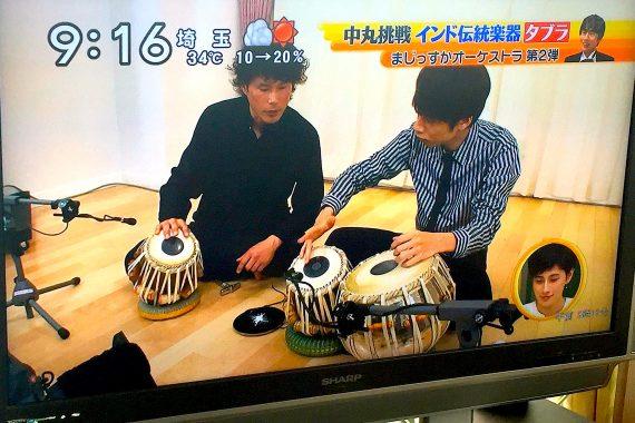中丸オーケストラ.4