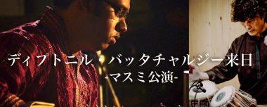 160922_仮フライヤー のbanner (1)