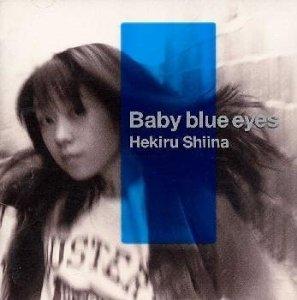 1枚目:声優からアーティストへ。椎名へきる「Baby blue eyes」