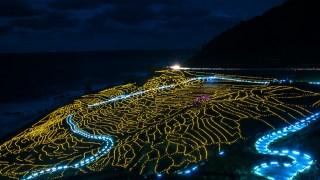 輪島の白米千枚田でイルミネーションイベント「あぜのきらめき」が始まりました。
