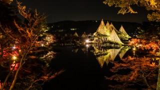 【12月9日まで!】兼六園ライトアップ始まりました☆紅葉リフレクションがヤヴァイ