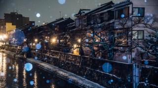 金沢の雪の夜を撮ってきました~主計町茶屋街&金沢駅~