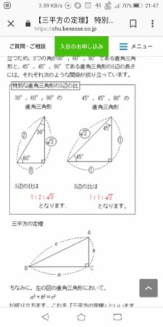 V字ジョイントの棚の作成方法【支柱の設置方法を紹介】 100