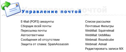 screen417