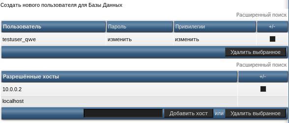screen426