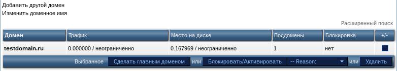screen673