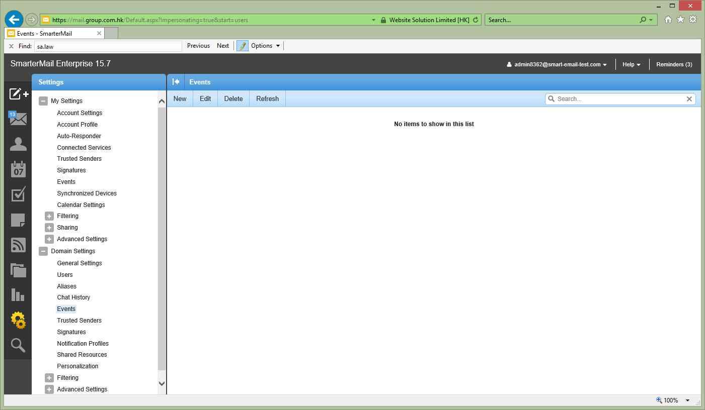 SmarterMail - 如何設置 SmarterMail Event 進出電郵監察 - 卓智互聯網 網頁寄存 知識庫