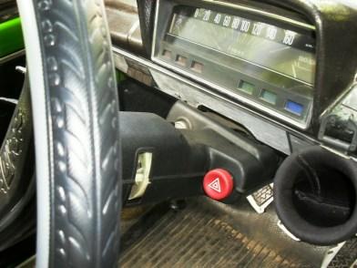 Кожух рулевой колонки от ВАЗ-2105