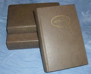 В трех томах 1986-1987 года