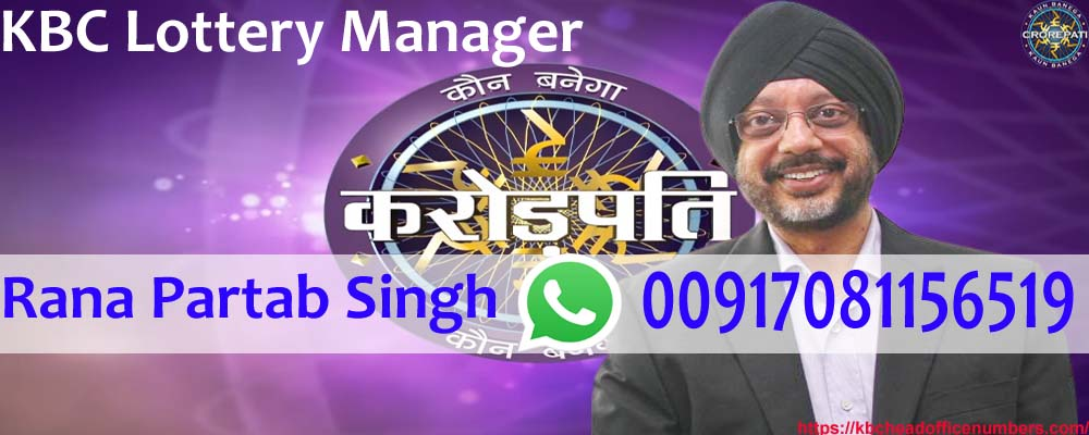 KBC Lottery Manager Name