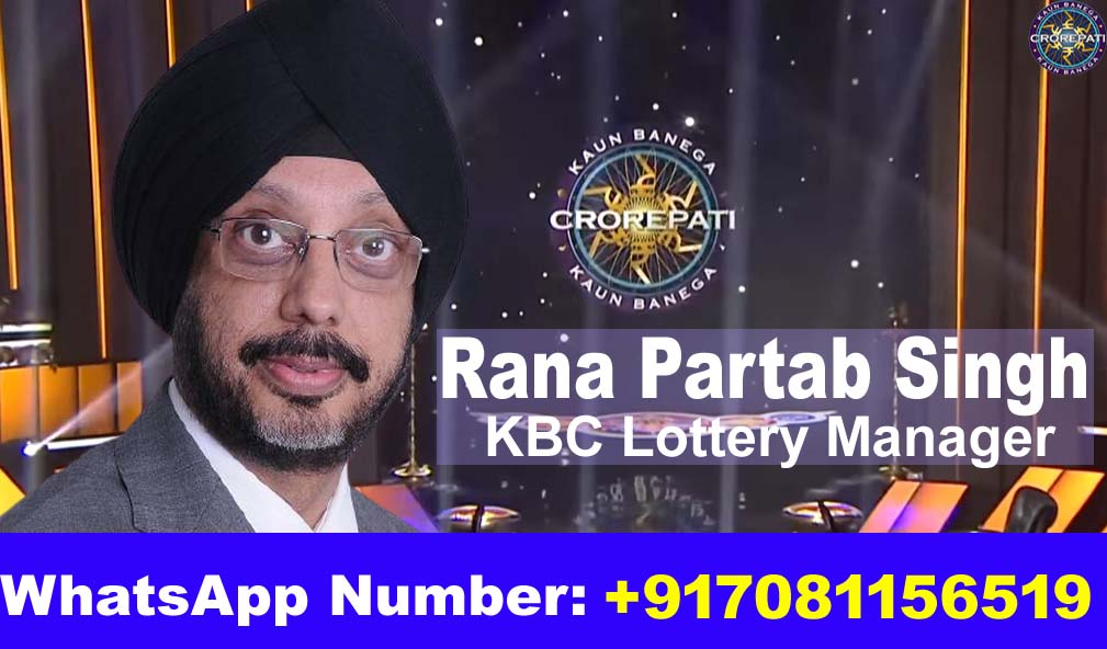 KBC Lottery Manager RP Singh