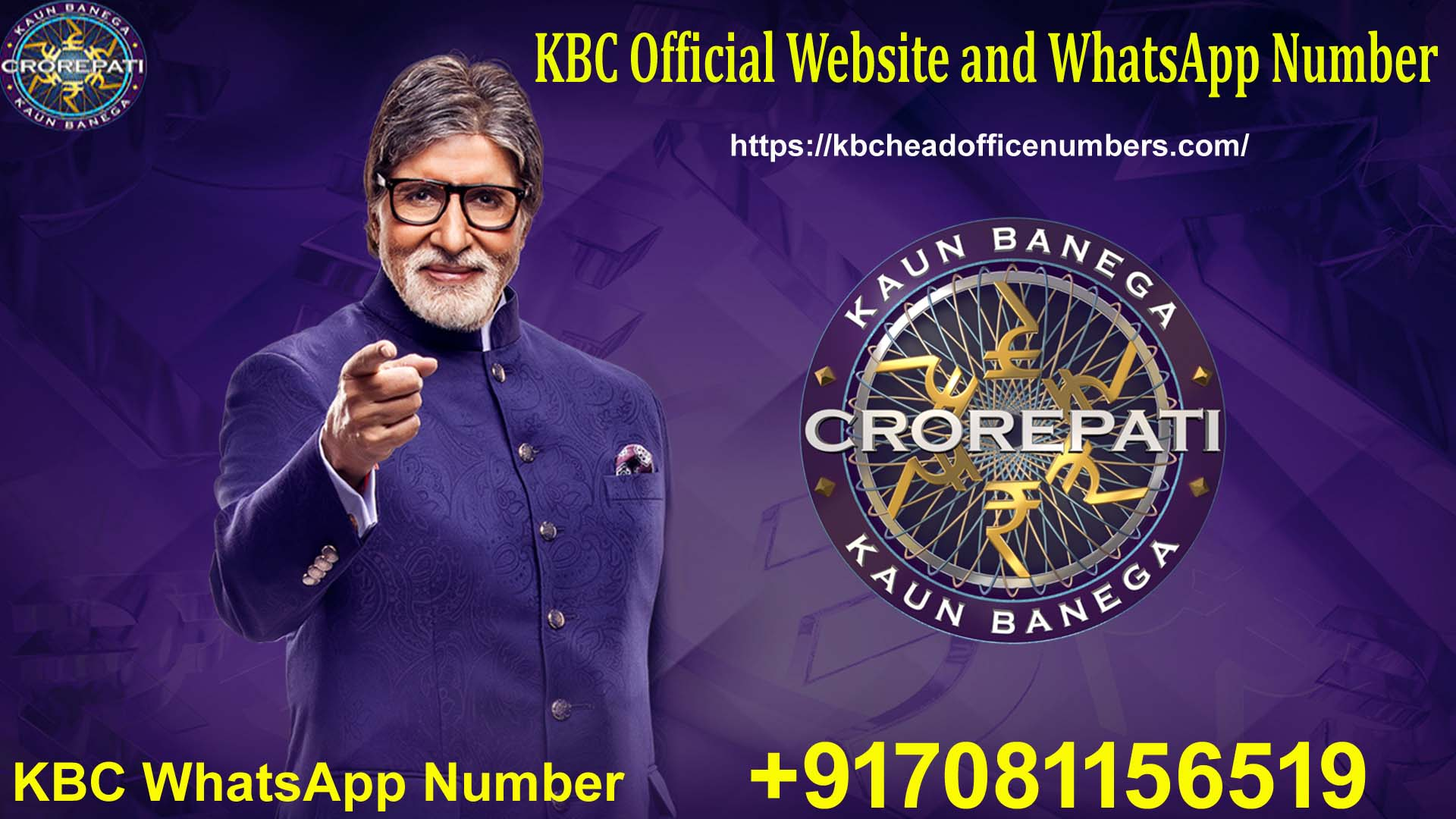 KBC official website and contact number