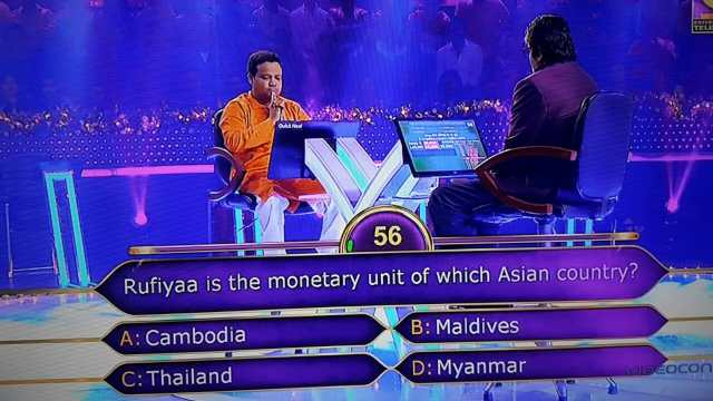 Ques Rufiyaa is the monetary unit of which Asian country