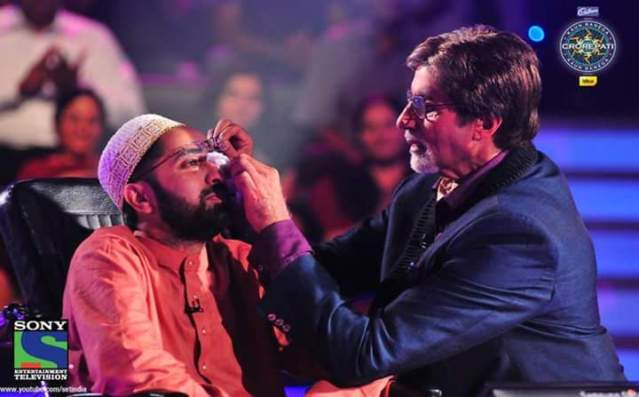 KBC Poignant moment Watch out Now