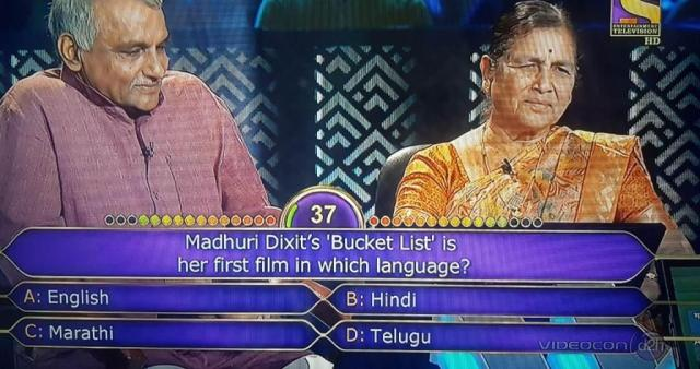 Ques : Madhuri Dixit's 'Bucket List' is her film in which language?