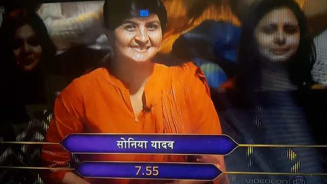Sonia Yadav : First Contestant of the KBC 10 Episode No 1 Dated 3rd September