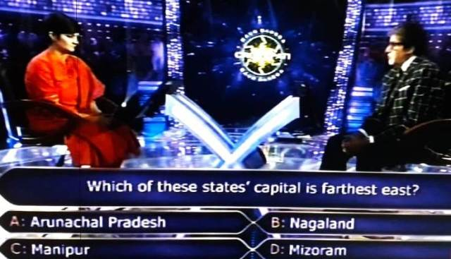 KBC Ques : Which of these states capital is farthest east?