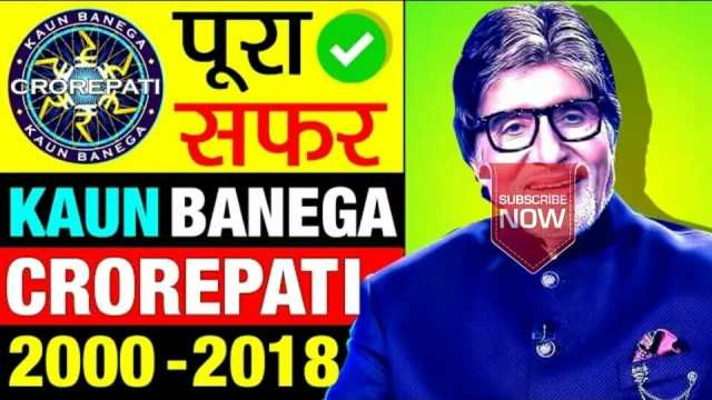 Before KBC Registration Season 11 – Lets Talk about show Kaun Banega Crorepati