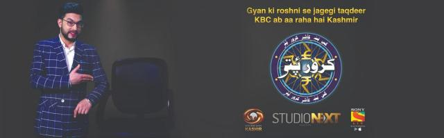 Kus Bani Koshur Crorepaet : KBC on DD Kashmir Starting 29th April